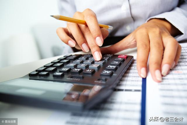 关联交易有哪些税务风险?这5个常识不知道,一看不是个老会计